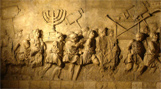 Roman Commemoration of Jewish Revolt