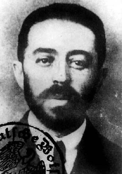 Sidney Reilly 1918 Passport Photo
